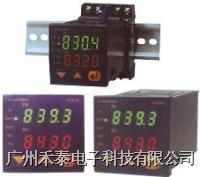CHINO 千野 小形數字調節儀 DB500 ★www.aaeyagut.cn ●020-33555331