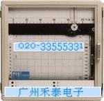 CIS AMREIN的 記錄儀 KS6P ★www.aaeyagut.cn ●020-33555331