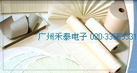 COBEX記錄紙 全套型號 ★www.aaeyagut.cn ●020-33555331