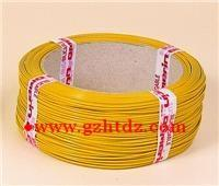 JXFF熱電偶補償導線|熱電偶線|溫度線|溫度補償導線 JXFF|J型分度號