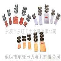 銅鋁過渡設備線夾(*)八五國標