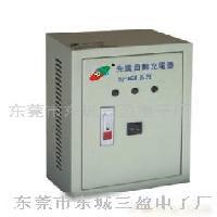 發電機自動充電器