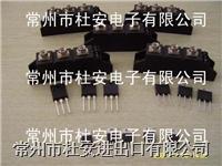 生产30A整流二极管
