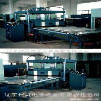 高頻介質加熱設備(熱合機)