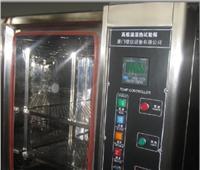 上海湿热测试箱