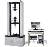 廈門德儀生產現貨供應DEW-200C電動車材料測試機           DEW-200C