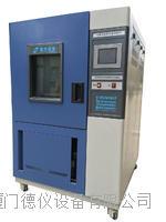 廈門德儀專業生產銷售DYH-500可程式恒溫恒濕測試箱
