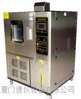 吉林濕熱實驗箱專業制造商首選廈門德儀 DEJC-150G