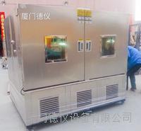 大型高低溫恒溫恒濕實驗箱 DEJC-1500