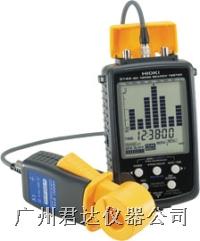 3144-20光通信測試儀 日本日置HIOKI 3144-20光通信測試儀 3144-20