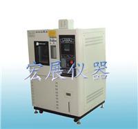 深圳高温高湿试验机 rz-80