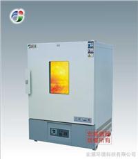 高温试验箱 CS101-2EB