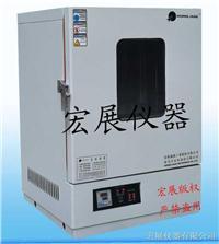 电热鼓风干燥箱 CS101-1EB