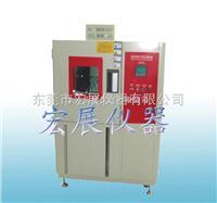 西安可编程高低温湿热试验机 ----