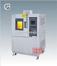 哈尔滨可程式高低温湿热试验箱 ----