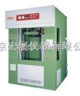 HOAT自动化干燥设备_宏展仪器 ----