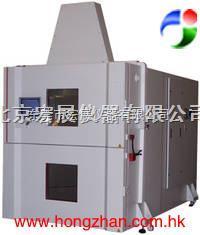 HTSD-100冷热冲击试验箱 ----
