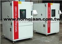 可靠性高低温交变(湿热)试验箱符合国家行业标准 ----