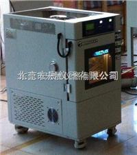 供应小型22L调温调湿试验箱 SHU-221