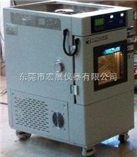 宏展供应青海HMC小型超低温试验箱 ----