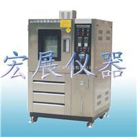 南京仪器公司 hp