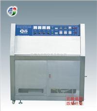 合肥紫外线老化试验箱的价格 Q8
