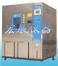 南京不锈钢温度冲击试验箱厂家 CTS02D CTS03D