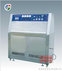紫外光加速老化试验机 Q8(UV Accelerated Weathering Tester) Q8/UV3