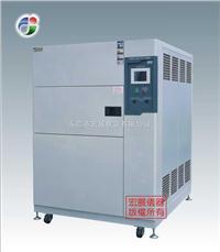 两箱式温度冲击试验箱,中山冷热冲击试验机,三箱冷热冲击测试机 LTS-80-3P