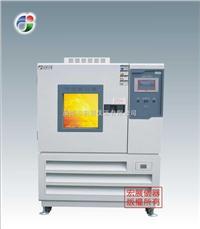 低温恒温恒湿试验箱,可程式恒温恒湿试验机,威尼斯网站网址中山珠海江门 LP-408U