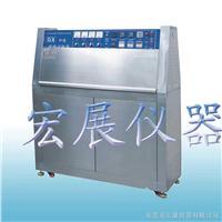 耐紫外光老化试验机 Q8/UV3