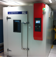 JJF1107-2003红外温度计校准实验室 JJF1107-2003测量人体温度的红外温度计校准实验室