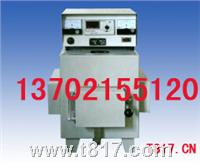 1300℃箱式电阻炉SRJX-4-13 SRJX-4-13