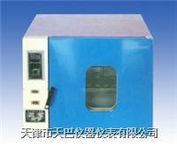 电热恒温鼓风干燥箱 101A-1