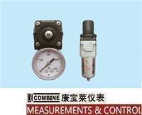SR/AW30型過濾減壓閥 SR/AW30