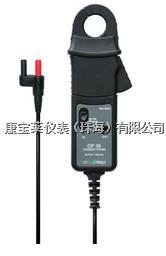 CP30電流鉗 CP30電流鉗