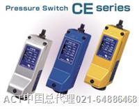 现货供应日本ACT压力开关CE6\CE16\CE25\CE40\CE60\CE80