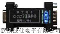 RS-485/422/CAN 浪涌保護器(抗1500W雷擊) L485