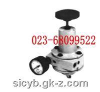 重庆川仪KZ03型空气过滤减压阀