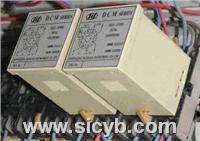 重庆川仪DCA-1100(ib),DCA-1300(ib),DCA-2100(ib),DCA-2200(ib)安全栅