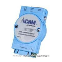 研华ADAM-6501Web通讯控制器 ADAM-6501