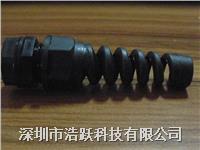 耐扭式电缆固定头-G(PF)(连体)耐钮式电缆固定头-耐钮式防水电缆固定头