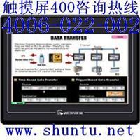 威綸通WEINVIEW觸摸屏MT6100i人機界面HMI威倫 MT6100iV2