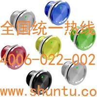 金屬按鈕開關PX-23W8雙色LED帶燈開關進口防水按鍵開關IP68金屬色按鈕 PX-23W8雙色LED帶燈開關IP68金屬色按鈕