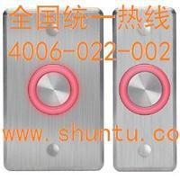 防水開關IP68壓感式模擬REX開關金屬按鈕開關EX-06壓感開關 金屬按鈕開關EX-06壓感開關