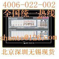 Weinview觸摸屏MT6070iH人機界面WIN CE臺灣威綸通WINDOWS MT6070iH2
