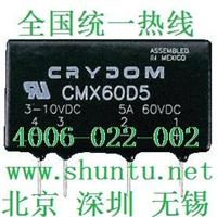 快達固態繼電器CMX60D5小型固態繼電器SSR無錫固態繼電器深圳 CMX60D5小型固態繼電器SSR無錫固態繼電器