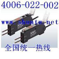 FX-301P進口NAVI光纖傳感器NAVI光纖放大器FX-301 FX-301P進口NAVI光纖傳感器FX-301