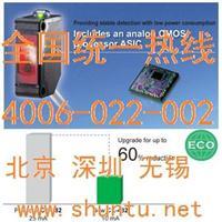 對射型光電開關CX-412光電傳感器SUNX光電開關選型Panasonic松下電工 CX-412光電傳感器SUNX光電開關選型