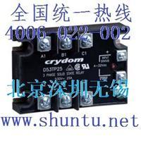 D53TP25進口三相固態繼電器型號D53TP25D三相交流固態繼電器SSR D53TP25進口三相固態繼電器型號D53TP25D